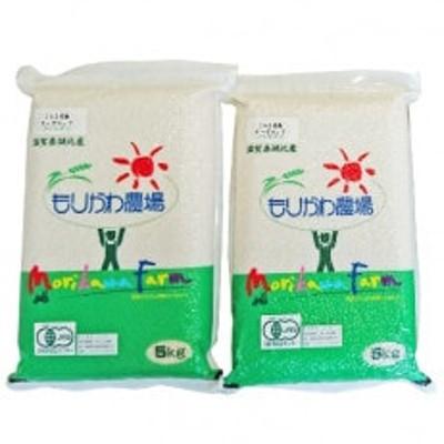 滋賀県産 JASオーガニックコシヒカリ 白米真空パック 5kg×2袋