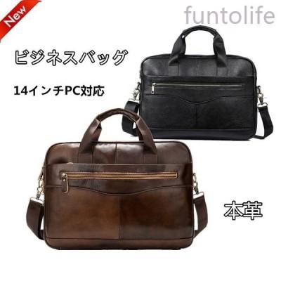 メンズビジネスバッグ本革バッグショルダーバッグ斜め掛け通勤紳士鞄14インチPC2way牛革