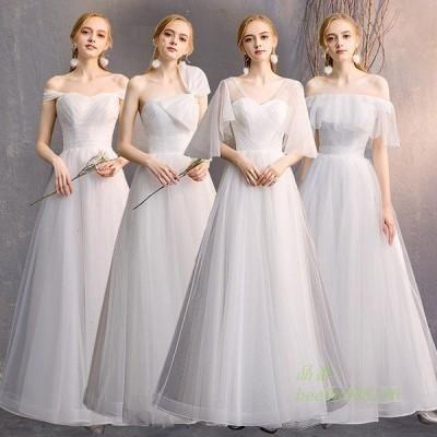 ブライズメイド 結婚式 大人 二次会 袖あり 演奏会 フォーマル 大きいリボン 大きいサイズ 成人式 パーティードレス 花嫁 ロング丈 ドレス