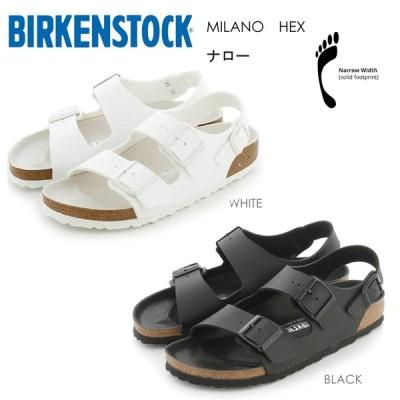 BIRKENSTOCK ビルケン MILANO ミラノ コンフォートサンダル GC1008074 GC1008075 ナロー(幅狭) 別注商品