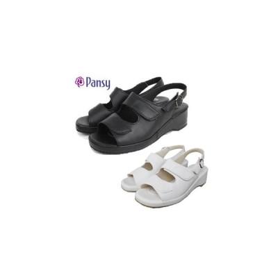 オフィスサンダル ナースサンダル サンダル レディース ナース 黒 白 履きやすい 靴 パンジー pansy BB5303