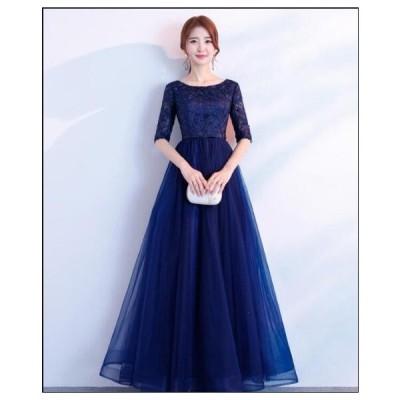 演奏会ドレス ウェディングドレス 二次会 花嫁ドレス イブニングドレス 可愛い 着痩せ お呼ばれ きれいめ レディースドレス ワンピース 刺繍付き ロングドレス