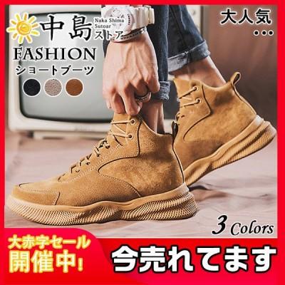 エンジニアブーツ ワークブーツ メンズ 靴 ショートブーツ カジュアルシューズ シューズ レースアップ 紳士靴 男性 くつ 革ブーツ レザーブーツ