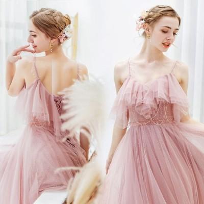 【ANGEL】キャミソールチュールラメビーズフリル背中編上げAラインロングドレス【送料無料】高品質 ピンク ロングドレス パーティードレス