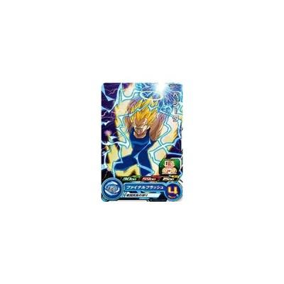 ドラゴンボールヒーローズカード UM9-015 ベジータ