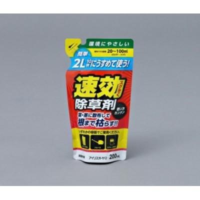 【除草剤】うすめて使う速効除草剤 -- ●色:200ml