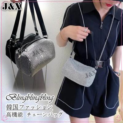 大人気バッグ/ハンドバッグクロスボディ チェーンバッグ/ 韓国ファッション ラインストーンバッグbling スパークリングバッグ