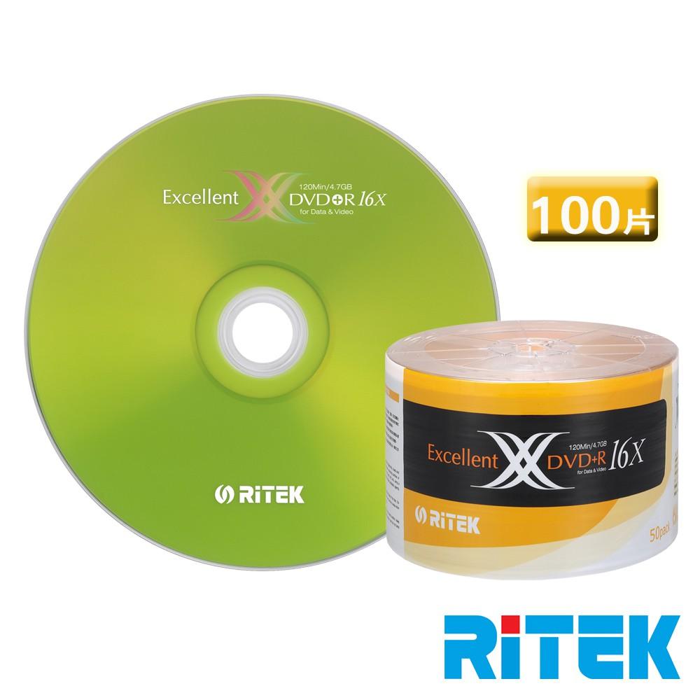 RITEK錸德 16X DVD+R 4.7GB X版/100片裸裝