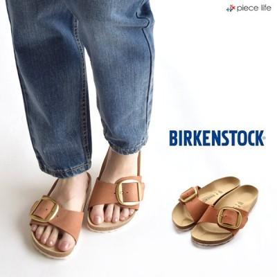 ビルケンシュトック マドリッド BIRKENSTOCK  MADRID マドリッド ヌバックビックバックル ブランディー WOMEN 牛革 幅狭 ウィメンズ 1015718