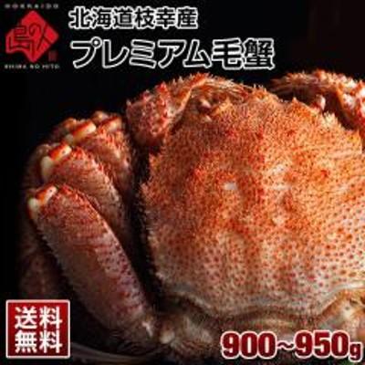 北海道 枝幸産 プレミアム毛蟹 440g~480g【送料無料】【高品質】