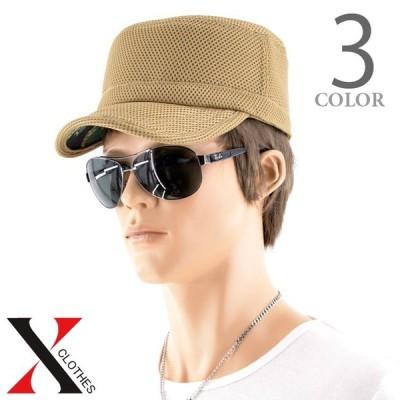 レイルキャップ ワークキャップ メンズ 帽子 キャップ エア メッシュ 紫外線対策 つば付き UVカット シンプル つば付き カジュアル メンズ
