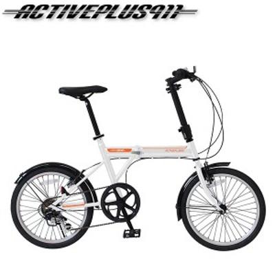 ミムゴ ACTIVEPLUS911 FDB206SF ノーパンク折りたたみ自転車 折り畳み 折畳み 6段変速 ホワイト MG-G206NF-WH