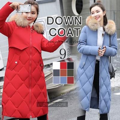 中綿コート 中綿ジャケット レディース アウター ファー コート 冬 秋 ロングコート 韓国風 ファッション 無地 上品 暖かい 防風 防寒 可愛い 大人 フード付き