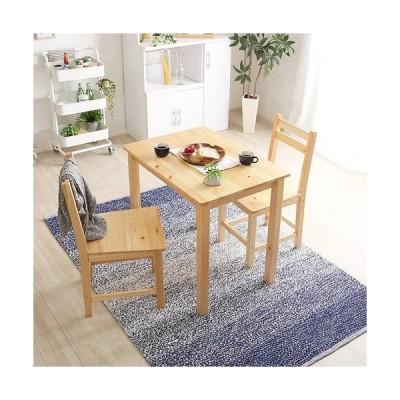 ダイニングセット ダイニングテーブルセット おしゃれ カフェ モダン 安い 北欧 2人用 二人用 椅子 2脚 56×80 コンパクト ミニ 一人暮らし 3点 ナチュラル