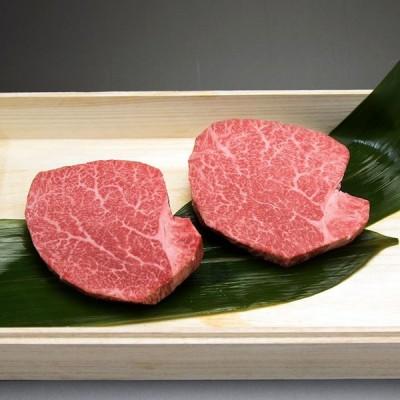 松阪牛 お歳暮 ギフト ヒレ・シャトーブリアン ステーキ 1枚100g×2枚 A5
