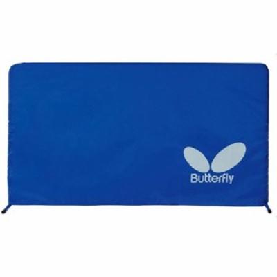 バタフライ(Butterfly) ライトフェンス 74180 【卓球 設備 備品】