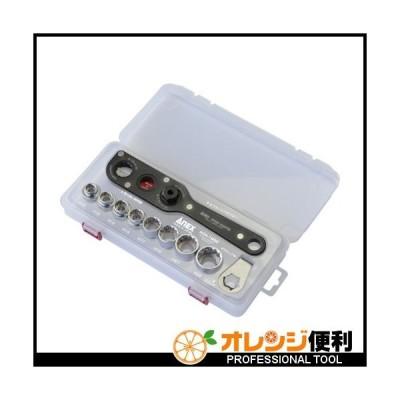 兼古製作所 アネックス オフセットアダプター ソケットセットS2 AOA-19S2 【828-5034】