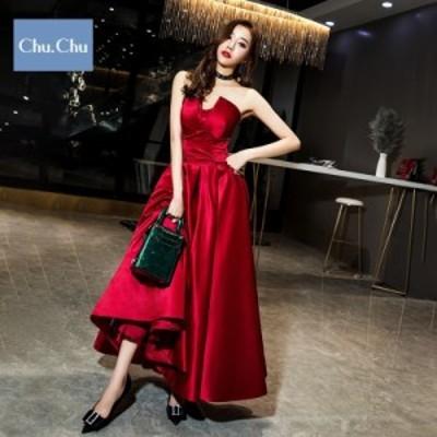 ドレス ロング ワンピース 上品 パーティー 結婚式 お呼ばれ フリル スレンダー シースルー 華やか フォーマル ベアトップ ボリューム袖