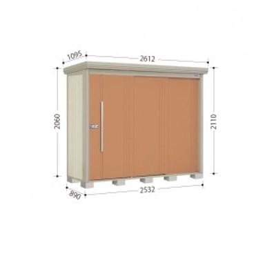 物置 屋外 おしゃれ タクボ物置 ND/ストックマン ND-S2508 多雪型 標準屋根 『追加金額で工事可能