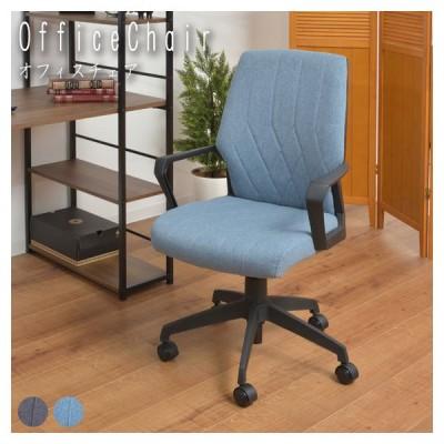AZUL アズール オフィスチェア ゆったりとオフィスワークをする際に活躍する肘掛けが付いたオフィスチェア
