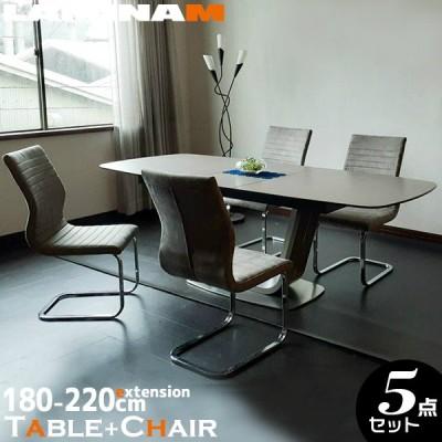 【開梱設置】ダイニングテーブル5点セット レザーファブリック チェア4脚  グレー ホワイト セラミック天板 伸張式 2段階 幅180cm 幅220cm ラミナム