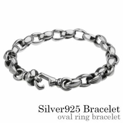 オーバル リング ブレスレット メンズ シルバー925 アクセサリー bab-2905