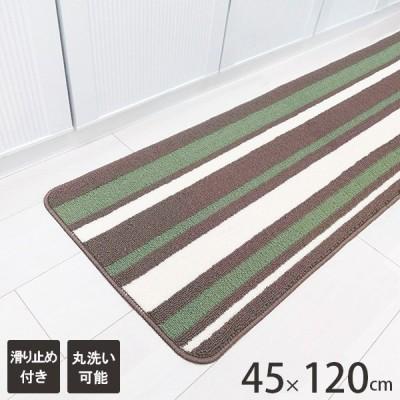 リベルタ キッチンマット 45×120cm グリーン