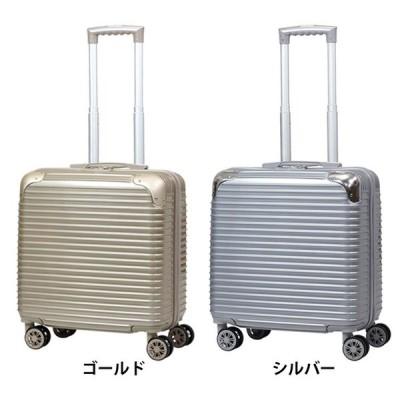 17inchスーツケース AB-8018-GD SIS