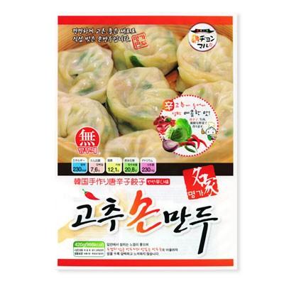 【冷凍】 『名家』唐辛子手餃子・ピリ辛(420g) ギョーザ 手つくり 唐辛子 餃子 冷凍食品 加工食品 韓国料理