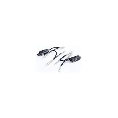 R&G (アールアンドジー) レジスター 2pcs MICROウインカー用