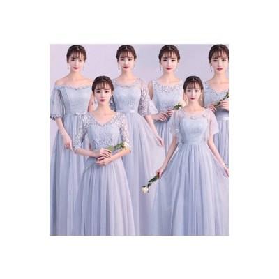 レースマキシ丈イブニングドレス(ブルー)春夏 結婚式 ブライドメイド 二次会