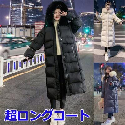 ダウンコート レディース ロングコート 中綿コート 中綿ジャケット ダウンジャケット アウター フード付き フェイクファー 女性用コート 着痩せ おしゃれ 冬物