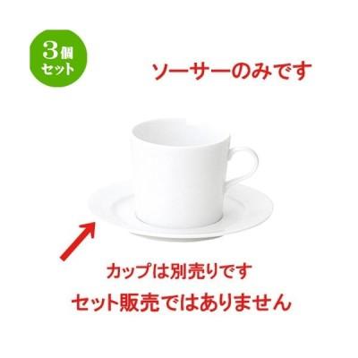 3個セット☆ ソーサー ☆ジャルディン 兼用ソーサー [ D 15.5 x H 2cm ] 【 飲食店 カフェ 洋食器 業務用 】