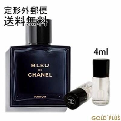 シャネル ブルー ドゥ シャネル パルファム  4ml  -CHANEL-