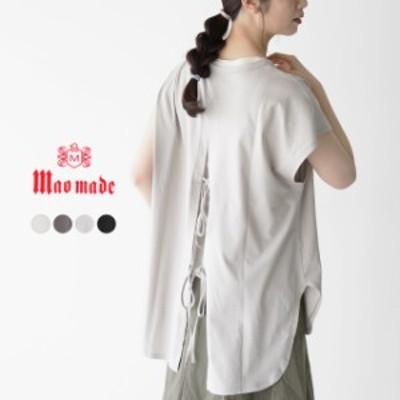 マオメイド mao made バックリボン Tシャツ クルーネック 半袖 フレンチスリーブ ラウンドヘム 無地 日本製 111201 レディース 2021春夏