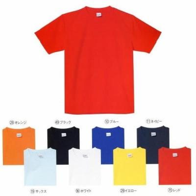 26405 春夏用半袖Tシャツ(胸ポケット無) クロダルマ(kurodaruma) Tシャツ・ニット SS〜5L ポリエステル100% 静電気帯電
