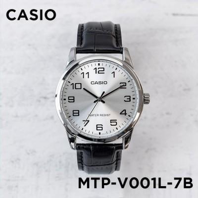 10年保証 日本未発売 CASIO カシオ スタンダード メンズ MTP-V001L-7B 腕時計 レディース キッズ 子供 男の子 チープカシオ チプカシ アナログ シ