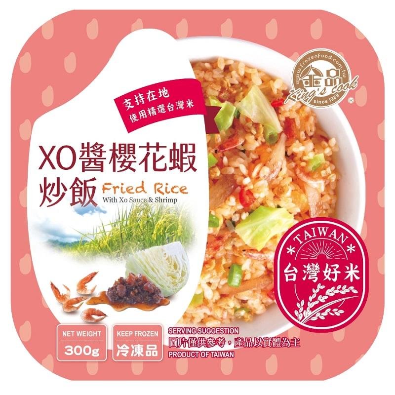 金品XO醬櫻花蝦炒飯