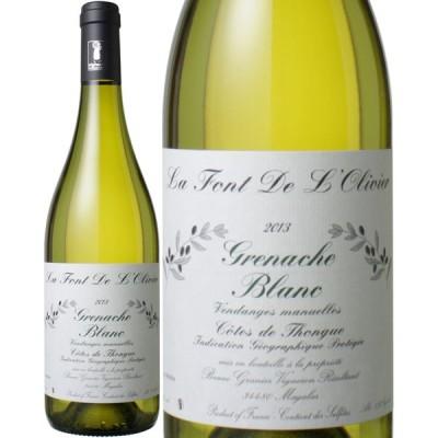 ワイン ラングドック・ルーショングルナッシュ・ブラン 2019 ドメーヌ・ラ・フォン・ド・ロリヴィエ 白