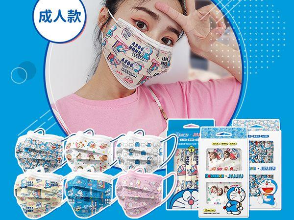 親親 JIUJIU~成人醫用口罩(10入)哆啦A夢聯名款 款式可選【DS001744】MD雙鋼印