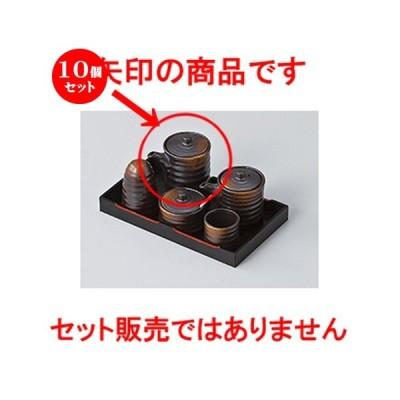 10個セット 盆付カスター 焼締汁次(大) [ 6.5 x 10cm ・ 160cc ] 【 料亭 旅館 居酒屋 和食器 飲食店 業務用 】