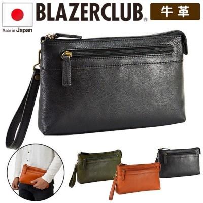 クラッチバッグ セカンドポーチ セカンドバッグ 本革 牛革 22cm 日本製 豊岡製鞄 ブレザークラブ メンズ レディース 25849