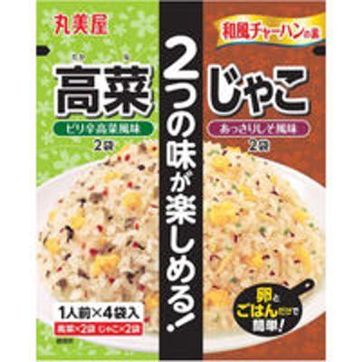丸美屋食品工業丸美屋 和風チャーハンの素 高菜+じゃこ 大袋分包 28.8g 1セット(2個入)