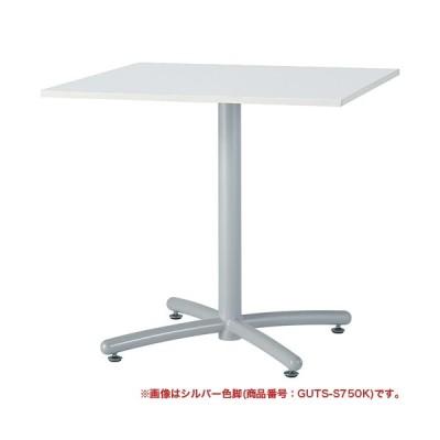 【法人限定】 ★63%OFF★ ラウンジテーブル 角型 休憩室 机 会社 UTS-W750K