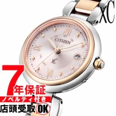 [2020年10月8日発売]CITIZEN シチズン XC クロスシー ES9465-50W 腕時計 レディース