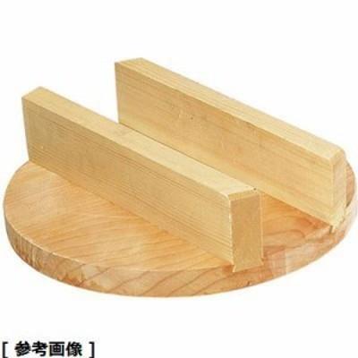 雅うるし工芸 AKVF331 羽釜専用木蓋(スプルス)(31?p)