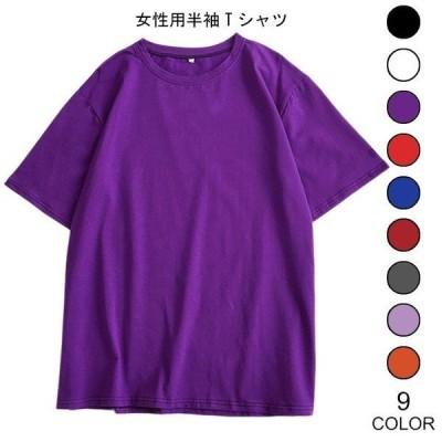Tシャツ レディース 半袖Tシャツ TKFIRSH9123 ゆったり カットソー シンプル 無地 丸襟 女性用 トップス 半袖 薄手 夏物 カジュアル