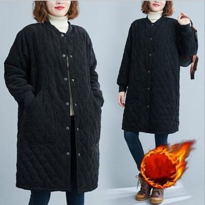 中綿コート レディースロングコート 裏起毛 秋 冬 ミディアム裏ボア アウター 羽織り 大きいサイズ あったかゆったり 体型カバー 長袖 通勤 30代