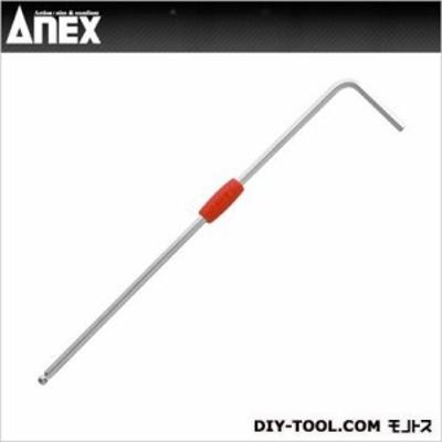 アネックス(ANEX) アネックスL型BPレンチ対辺2mmキャッチグリップ付 2mm HB1-2