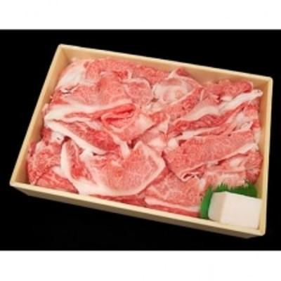 【牧場直売店】兵庫県産黒毛和牛切り落としバラ1kg
